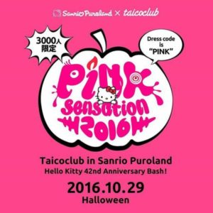 1PinkSensation2016