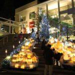 愛知県・星ヶ丘テラスのハロウィンイベントに参加した時の話 / 香川県高松市の丸亀町商店街のハロウィン