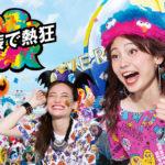 大阪USJ(ユニバーサルスタジオ)のハロウィンイベントにどんな仮装で行くべき?みんなの体験談まとめました!