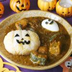 ハロウィンパーティーでウケる料理レシピをご紹介♪かぼちゃやイカスミが大活躍!