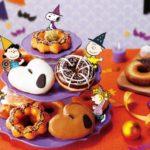 ハロウィンイベントに行かなくても楽しめるワザ!ミスタードーナツのハロウィーンドーナツなど